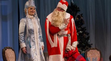 Театр на Оборонной представил премьеру спектакля «Последняя любовь Деда Мороза» (ФОТО)