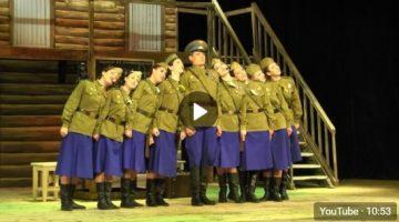 Телеканал «АСКЭТ». Мюзикл «Я люблю тебя, эскадрилья!» в Луганском театре на Оборонной. 15.09.2020
