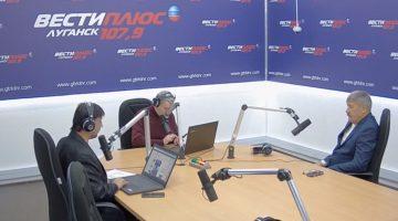 #Вестиплюс #Луганск24 #Здесьисейчас В гостях Михаил Голубович