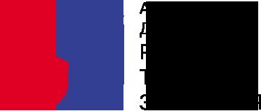 Артисты оркестра ГУК ЛНР «Луганский академический украинский музыкально-драматический театр на Оборонной»