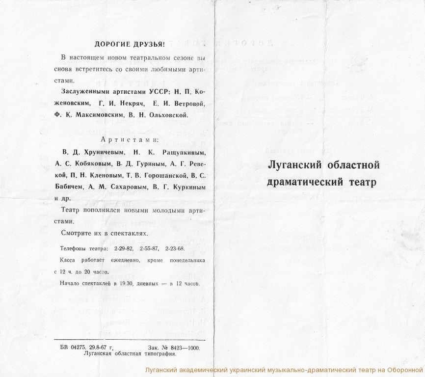 Копия сканирование0012-+ (45)