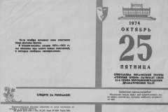 Копия сканирование0012-+ (37)