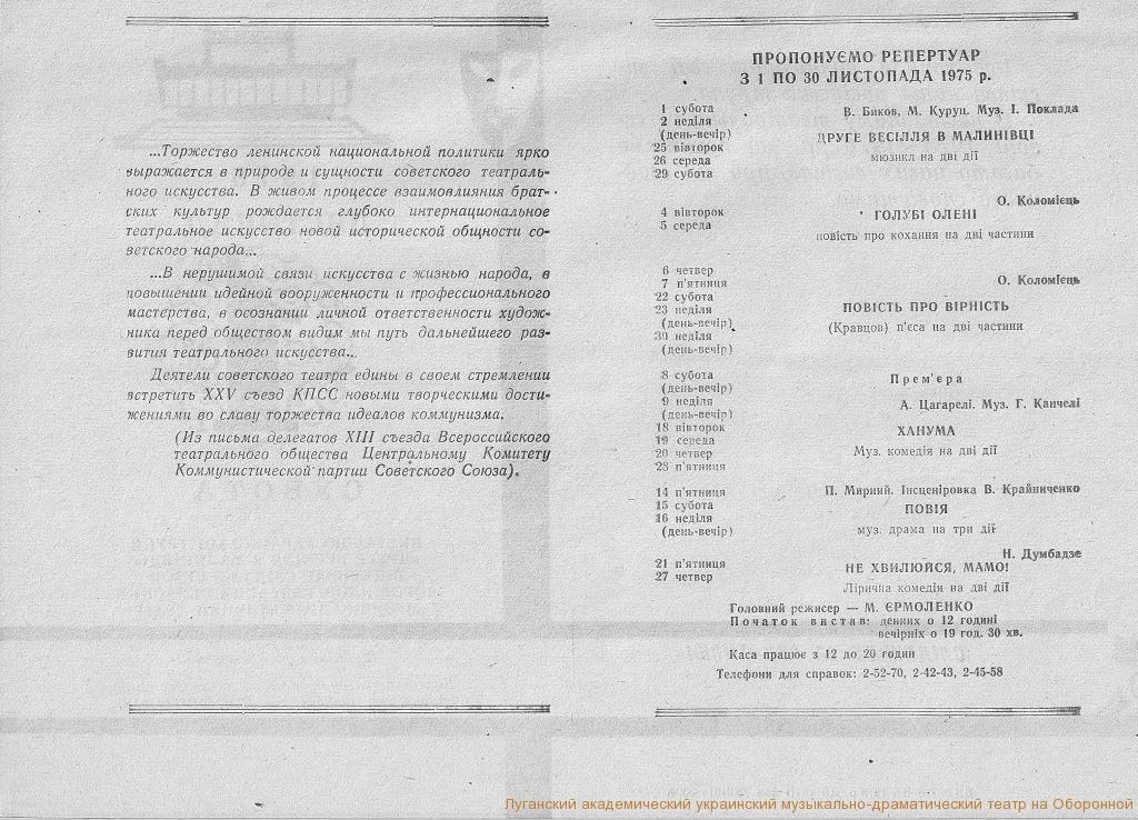 Копия сканирование0012-+ (39)