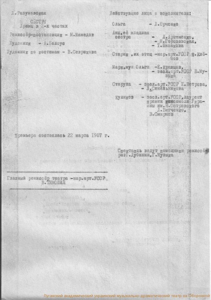 Копия сканирование0012-+ (16)