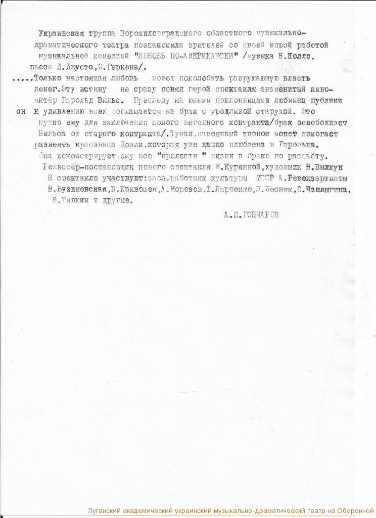 Копия сканирование0012-+ (19)