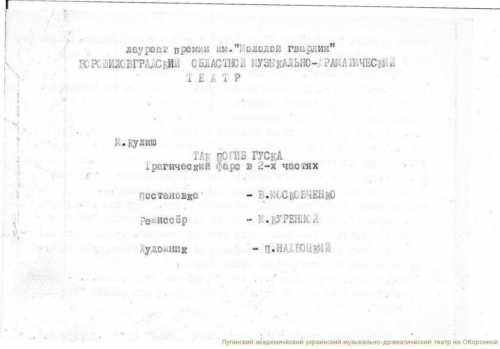 Копия сканирование0012-+ (14)