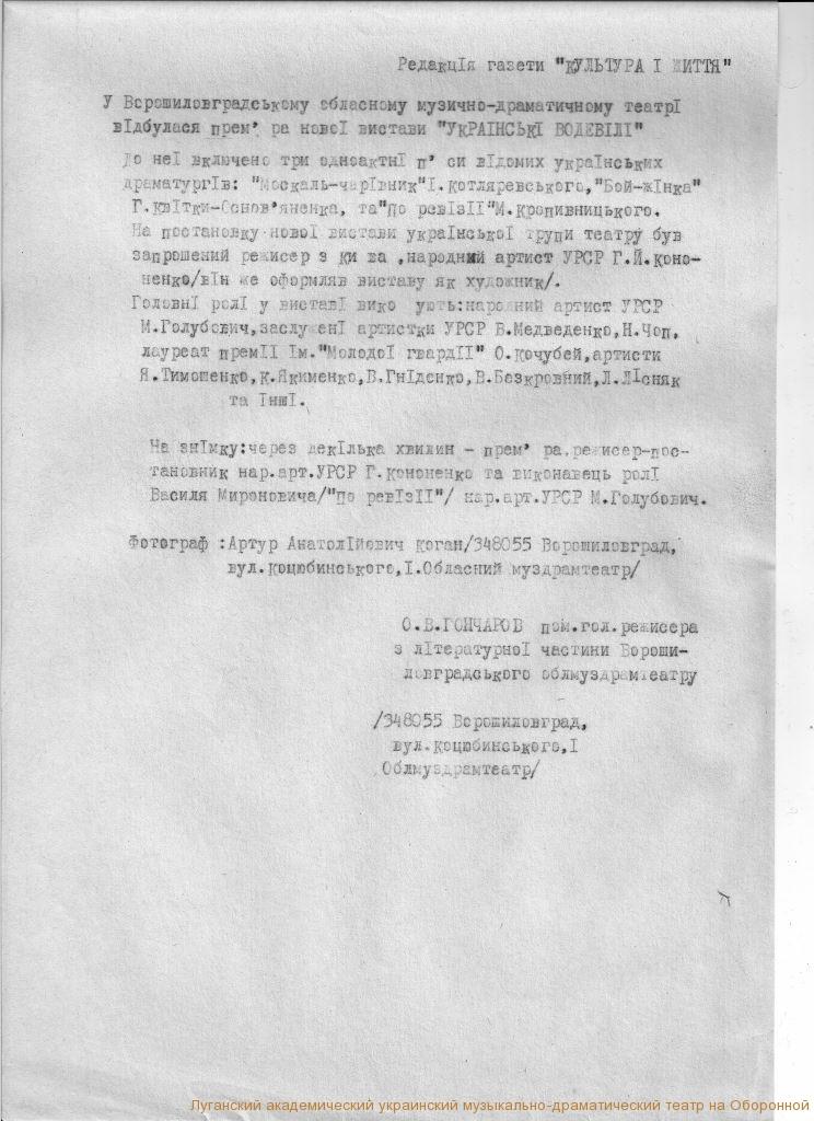 Копия сканирование0012-+ (28)