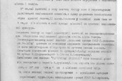 Копия сканирование0012-+ (31)