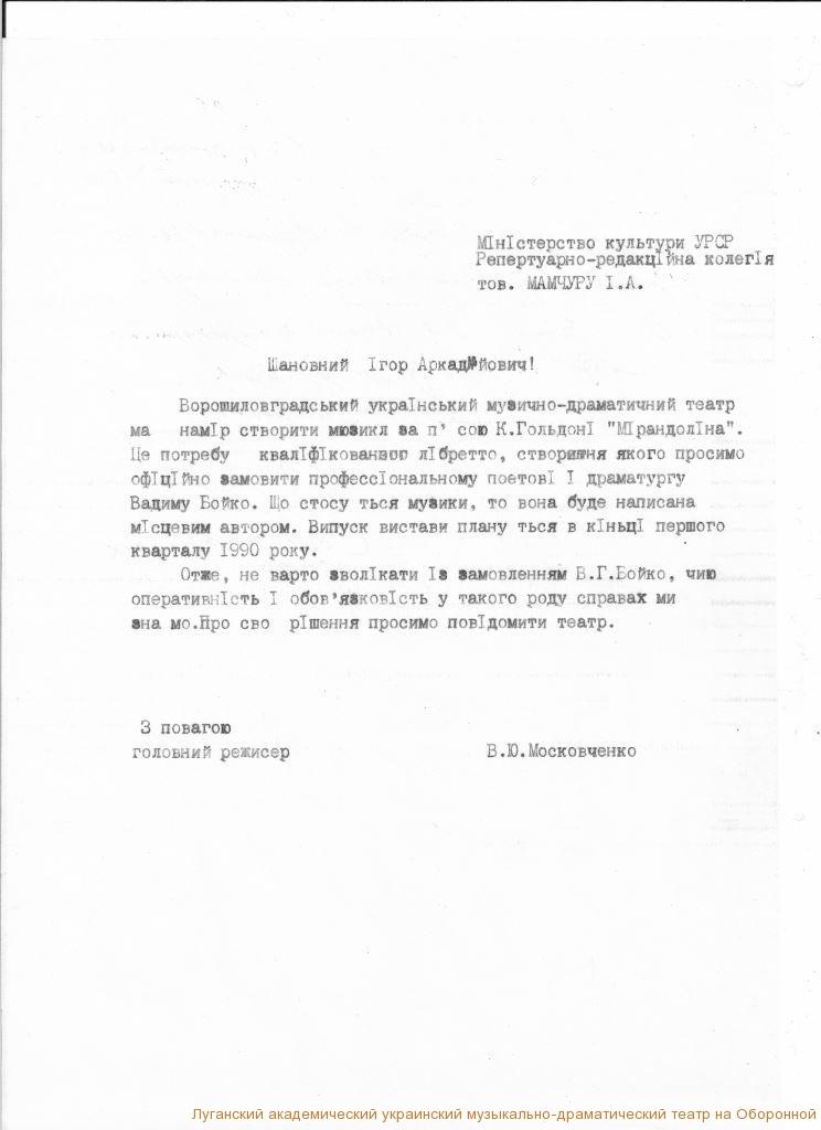 Копия сканирование0012-+ (12)