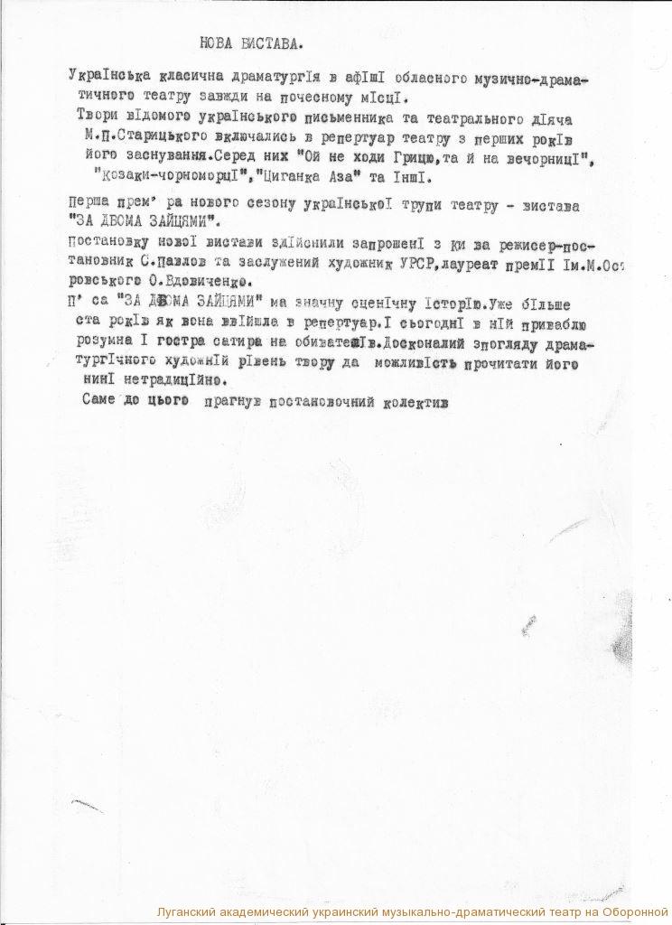 Копия сканирование0012-+ (23)