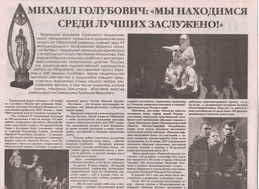 газета-1