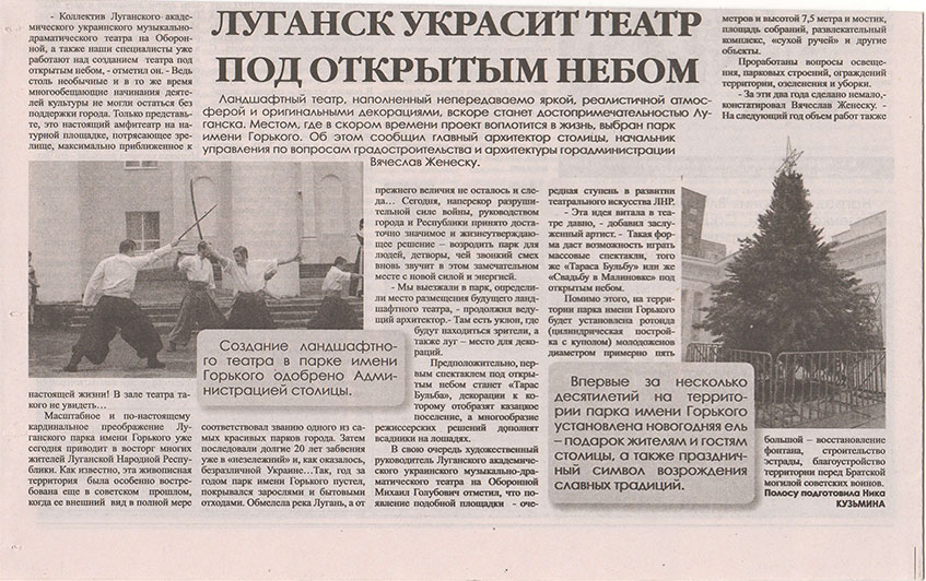газета-2