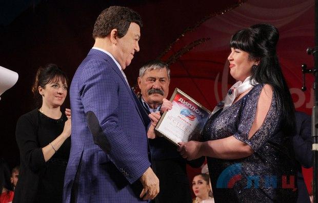 Кобзон, Колганова конкурс Молодая гвардия