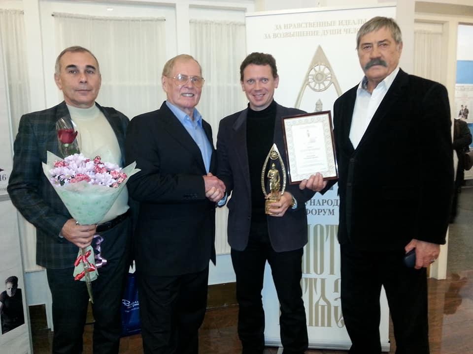 Золотой Витязь 2017 рок-опера Распятая юность